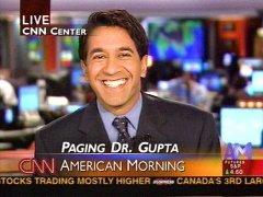 Gupta